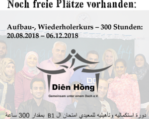 ab dem 20.08.2018: Aufbau-, Wiederholerkurs (300 Stunden)
